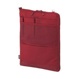 リヒトラブ バッグインバッグ 縦型 A4 レッド A76833