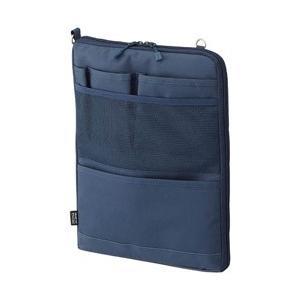 リヒトラブ バッグインバッグ 縦型 A4 ネイビー A768311