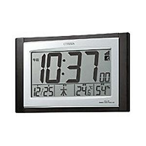 リズム時計 8RZ096-023 電波掛置兼用時計 「パルデジットコンビR096」 [振込不可]|y-sofmap