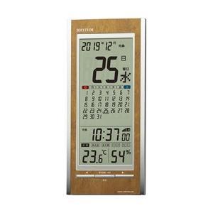 リズム時計 デジタル電波時計 フィットウェーブカレンダーD219 8RZ219SR23 茶色木目仕上 y-sofmap