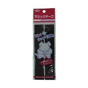 ユタカメイク ユタカ マジックテープ マジックテープ 25mm×15cm ブラック G-36