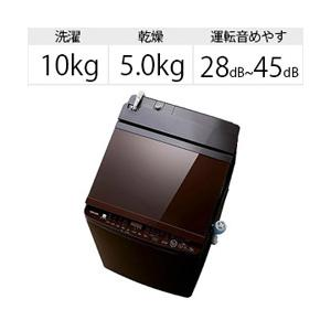 TOSHIBA(東芝) タテ型洗濯乾燥機 ZABOON(ザブーン) グレインブラウン AW10SV9...