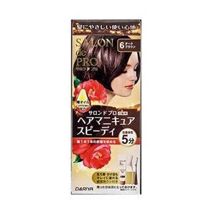 髪にやさしい使い心地の椿オイル配合ヘアマニキュア。放置時間5分でスピーディに白髪を染め上げます。