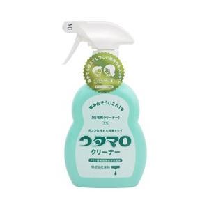 【住宅用洗剤】ウタマロクリーナー400ml
