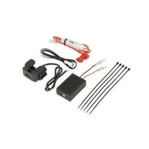 エーモン工業 USBスマート充電キット(日産車用) 2872