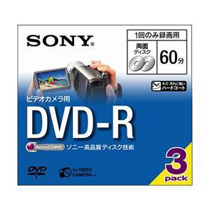 ソニー 3DMR60A (8cm DVD-R/...の関連商品3