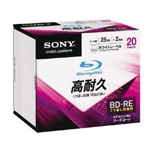 【お取り寄せ】ソニー 20BNE1DCPS2 2倍速対応 データ用Blu-ray BD-REメディア (25GB・20枚)