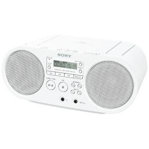 ソニー CDラジオ(ホワイト) ZS-S40 ...の関連商品3
