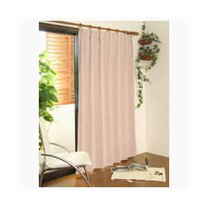 1級遮光・防炎のウォッシャブルカーテンです。 ※こちらの商品はご注文後のキャンセルができません。予め...