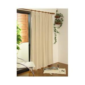 1級遮光カーテンです。防炎タイプなので、マンションなどでもご利用いただけます。 ※こちらの商品はご注...