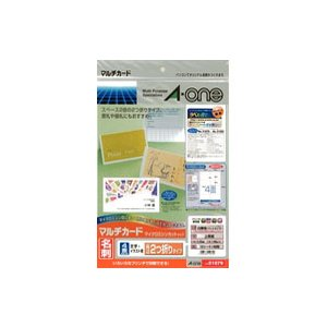 【お取り寄せ】A-one 51079 マルチカード 各種プリンタ兼用紙(白無地 A4判 4面 名刺長辺2つ折りサイズ/10シート(40枚))