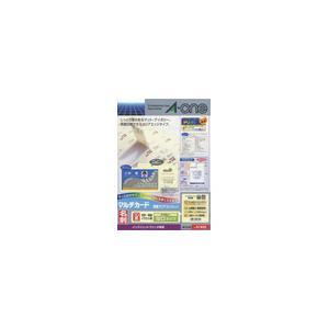 A-one 51832 マルチカード 名刺サイズ(インクジェットプリンタ専用/染料インク用/クリアエ...
