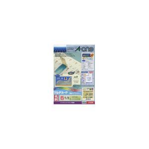 A-one 51836 マルチカード 名刺サイズ(インクジェットプリンタ専用/染料インク用/クリアエ...