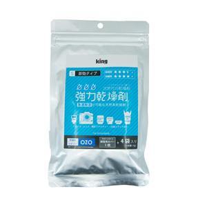 キング 強力乾燥剤_OZO-S15