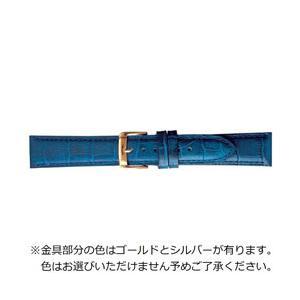 バンビ 紳士用牛革型押し(ウェルダー) BKM051DN ネイビー|y-sofmap