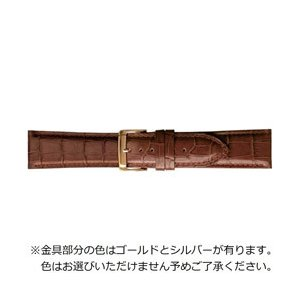 バンビ 紳士用牛革型押し(ウェルダー) BKM052CU ブラウン|y-sofmap