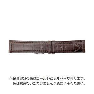 バンビ 紳士用牛革型押し(ウェルダー) BKM055BP チョコ|y-sofmap