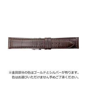 バンビ 紳士用牛革型押し(ウェルダー) BKM055BS チョコ|y-sofmap