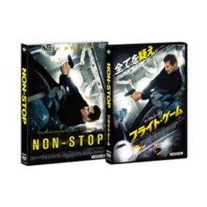 ハピネット フライト・ゲーム 【DVD】