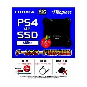 アイ・オー・データ機器(I・O DATA) PS4対応 外付けSSD 480GB [HNSSD-480BK] [PS4] y-sofmap