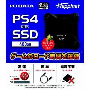 アイ・オー・データ機器(I・O DATA) PS4対応 外付けSSD 480GB [HNSSD-480BK] [PS4] y-sofmap 02