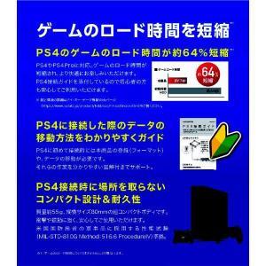 アイ・オー・データ機器(I・O DATA) PS4対応 外付けSSD 480GB [HNSSD-480BK] [PS4] y-sofmap 03