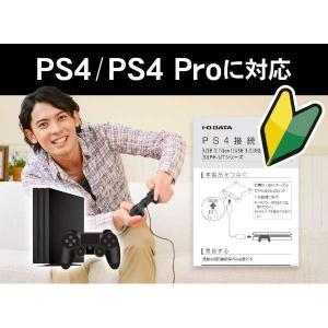 アイ・オー・データ機器(I・O DATA) PS4対応 外付けSSD 480GB [HNSSD-480BK] [PS4] y-sofmap 06