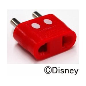 ミッキーマウスをイメージした海外旅行用変換プラグ。未使用時にはキャップを取り付け収納。