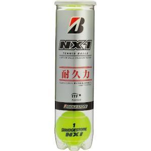 ブリヂストン テニスボール NX1(4個入缶) BBANX1