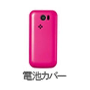 SoftBank 【ソフトバンク純正】 202SH 電池カバー (ビビッドピンク) SHTET5|y-sofmap