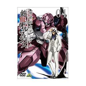 バンダイビジュアル 機動戦士ガンダム 鉄血のオルフェンズ 4 【DVD】