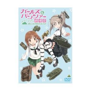 バンダイビジュアル ガールズ&パンツァー 劇場版 DVD