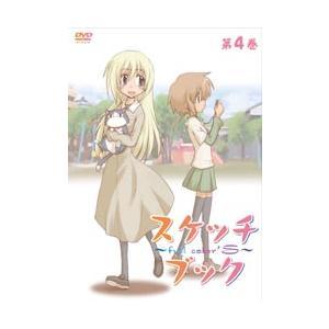 メディアファクトリー スケッチブック 〜full color's〜 第4巻【DVD】