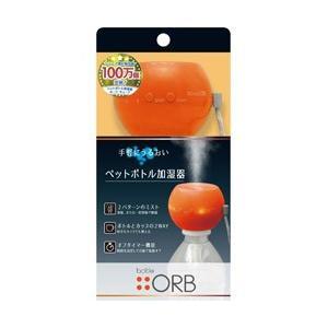 【在庫限り】 トップランド M7113RG 加湿器 オレンジ [振込不可]|ソフマップPayPayモール店