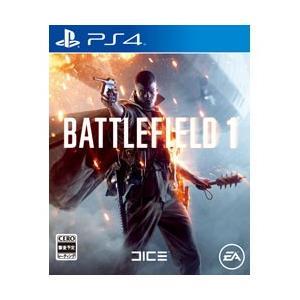 舞台を第一次世界大戦に移したシリーズ最新作『バトルフィールド 1』がPS4&Xbox One...