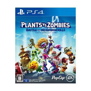 【10/18発売予定】 エレクトロニック・アーツ Plants vs. Zombies ネイバービルの戦い 【PS4ゲームソフト】|y-sofmap
