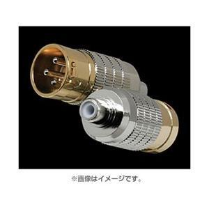CARDAS CGA RCA/XLR M2 RCA/XLR変換アダプター XLR入力端子 (CGAR...