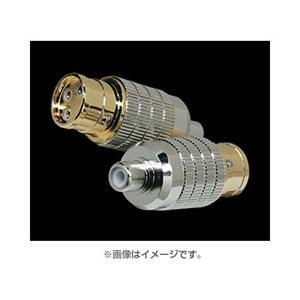 CARDAS CGA RCA/XLR F2 RCA/XLR変換アダプター XLR入力端子(Fema