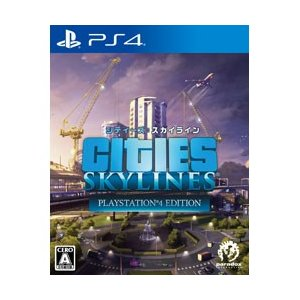 スパイク・チュンソフト シティーズ:スカイライン PlayStation4 Edition 【PS4ゲームソフト】|y-sofmap