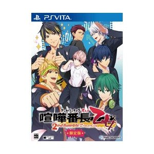 スパイク・チュンソフト 喧嘩番長 乙女 2nd Rumble!! 限定BOX 【PS Vitaゲーム...