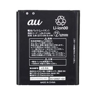 au 【au純正】 電池パック LGL21UAA|y-sofmap