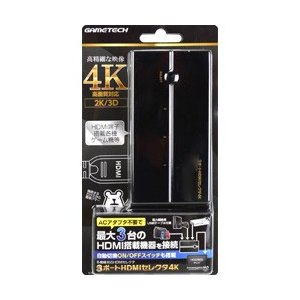ゲームテック 多機種対応HDMIセレクタ『3ポートHDMIセレクタ4K』 -SWITCH PS4 WiiU- [YA2000]|y-sofmap