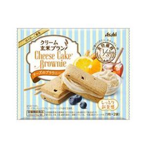 爽やかなレモンを感じる口どけのよいチーズクリームを、玄米と小麦ブランを練り込み、はちみつやブルーベリ...