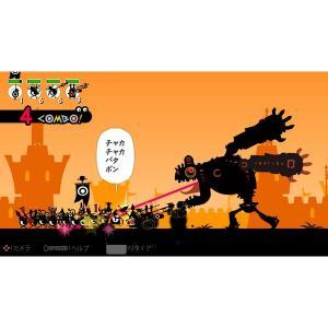 ソニー・インタラクティブエンタテインメント パタポン 【PS4ゲームソフト】|y-sofmap|02