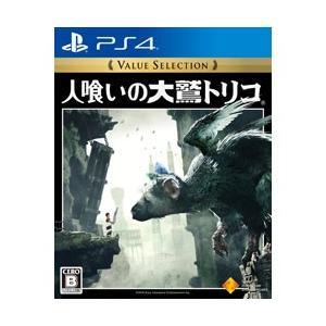 ソニー・インタラクティブエンタテインメント 人喰いの大鷲トリコ Value Selection 【PS4ゲームソフト】|y-sofmap