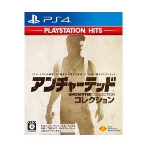ソニー・インタラクティブエンタテインメント アンチャーテッド コレクション PlayStation ...