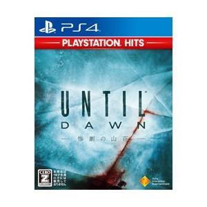ソニー・インタラクティブエンタテインメント Until Dawn -惨劇の山荘- PlayStation Hits 【PS4ゲームソフト】 y-sofmap