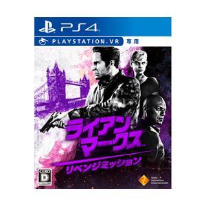ソニー・インタラクティブエンタテインメント ライアン・マークス リベンジミッション 【PS4ゲームソフト(VR専用)】|y-sofmap