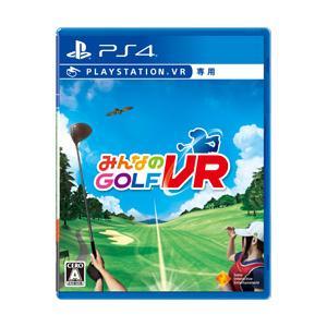 ソニー・インタラクティブエンタテインメント みんなのGOLF VR 【PS4ゲームソフト(VR専用)】|y-sofmap
