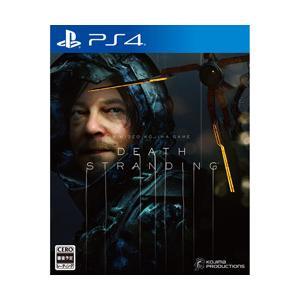 Tomorrow Is In Your Hands.  (c)Sony Interactive En...